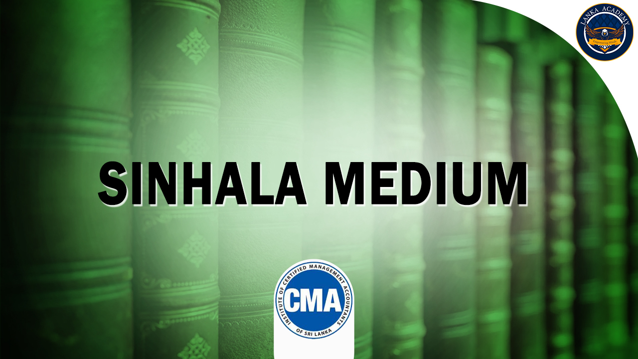 Sinhala Medium